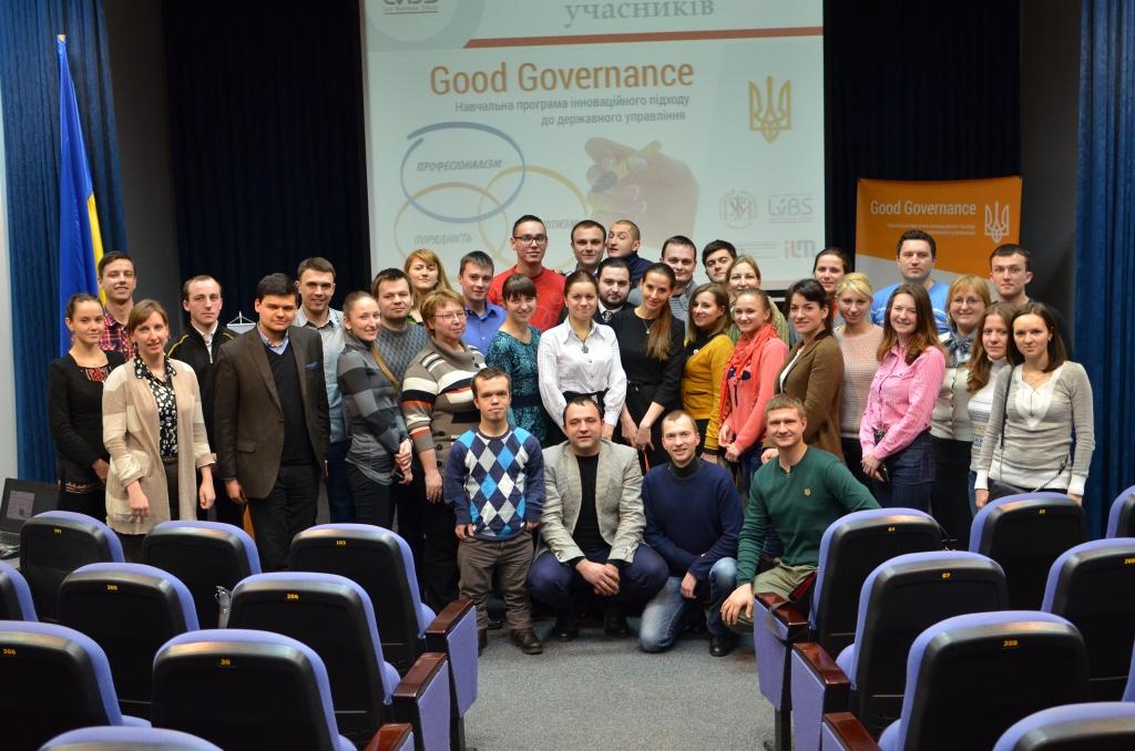 Яніка Мерило з учасниками програми Good Governance