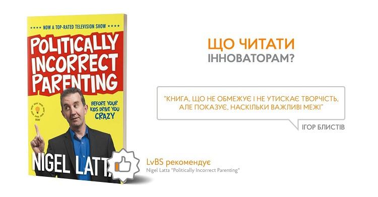 Igor Blystiv_book