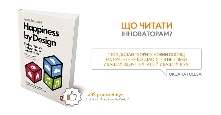Oksana Hoshva_book