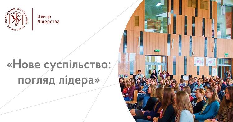 Center for leadership
