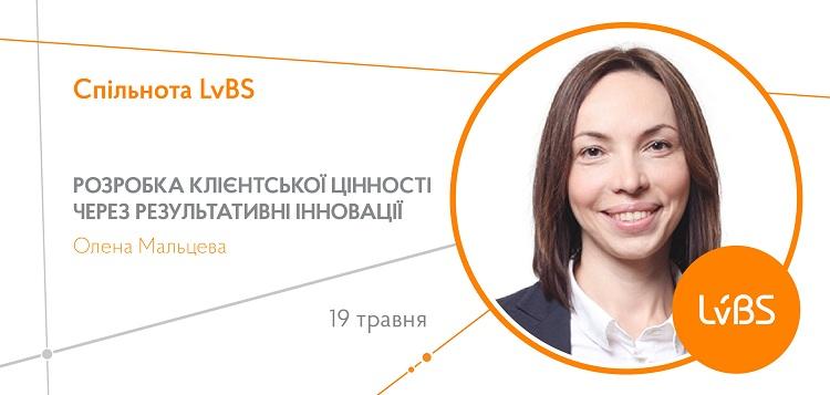 Olena Maltseva